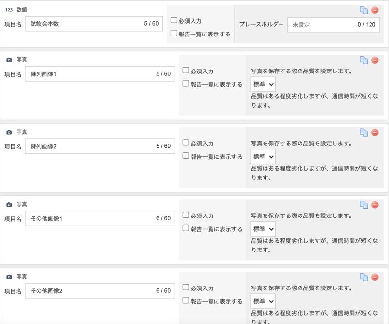 スクリーンショット 2021-03-22 8.40.11