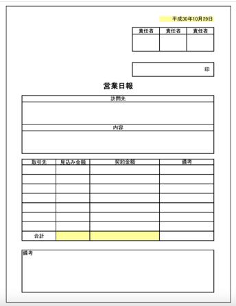 スクリーンショット 2021-03-25 14.43.44
