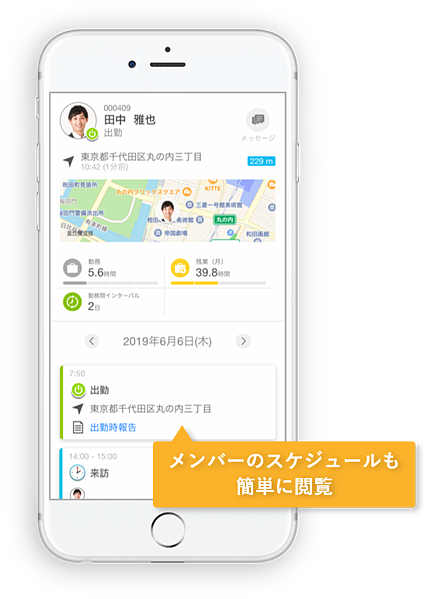 cyzen_maintenance05