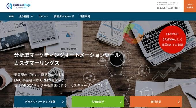 顧客管理の基本のき!プロ推奨システム10選を解説!【2019年】