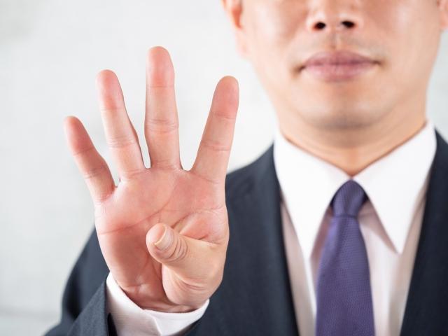 チームの成功を導く!営業マネージャーの役割と行うべきこと4点の紹介
