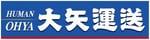 logo_ohya-2-1
