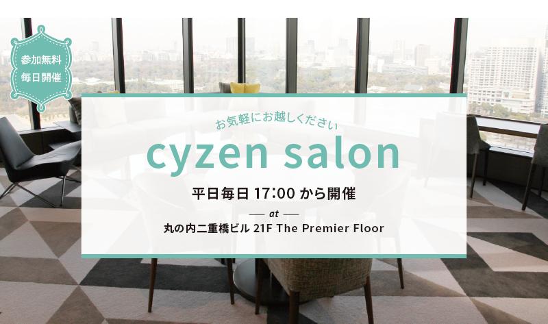 cyzensalon_mail02