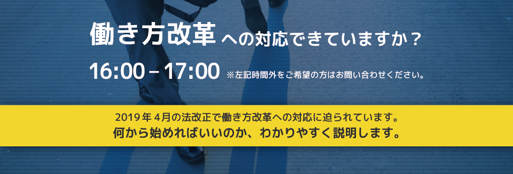 kaikaku_banner