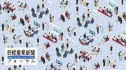 <セミナーレポート>日経産業新聞フォーラム「デジタルテクノロジーの活用で営業生産性向上を~アフターコロナを生き抜く営業戦略を考える~」に当社COO横溝龍太郎が登壇いたしました