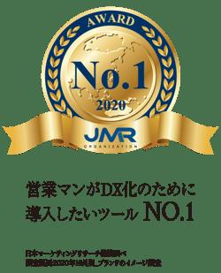no1_image_01