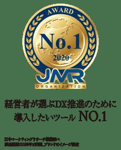 no1_image_02