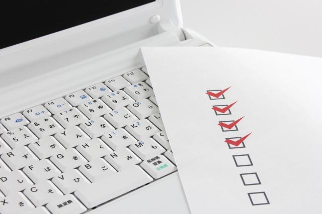 業務を「見える化」で効率アップ!仕事を可視化する方法