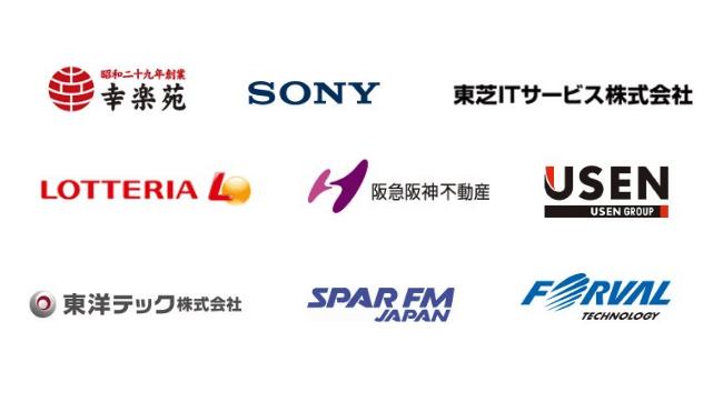 casestudy-logo-sp