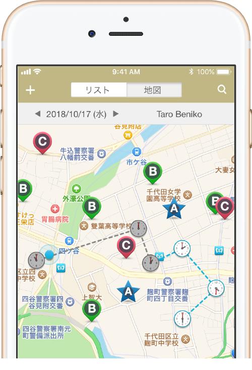 玉子屋グループの玉乃家、働き方改革アプリ「cyzen」導入後半年で 売上20%増加と現場スタッフ残業時間の1日1時間削減を実現