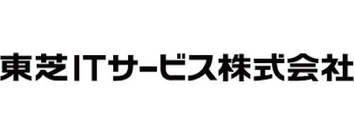 東芝ITサービス、クラウドSFA導入で年間3,000万円の通信費削減に成功!