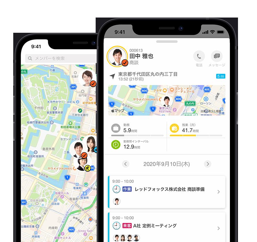 iPhone-member-2