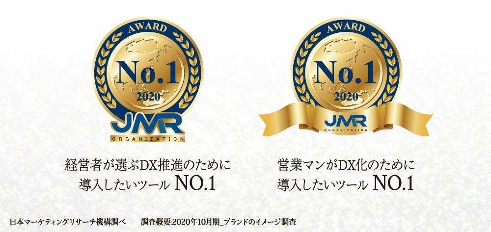 no1_award