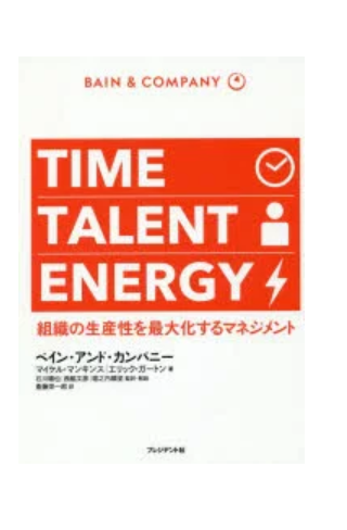 sales-manager5